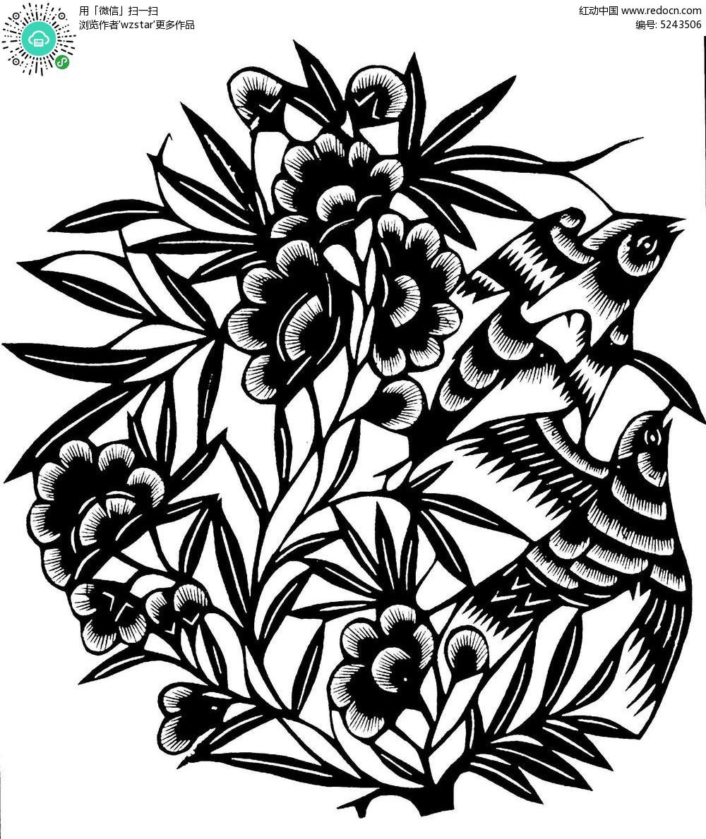 剪纸贴纸 剪纸画  花 花丛