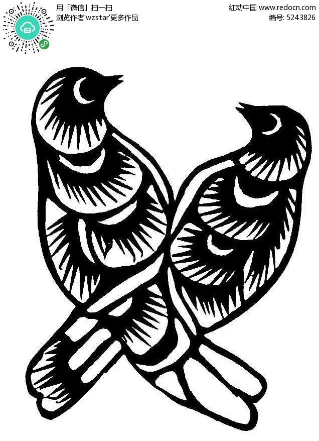 双鸟嬉戏剪纸