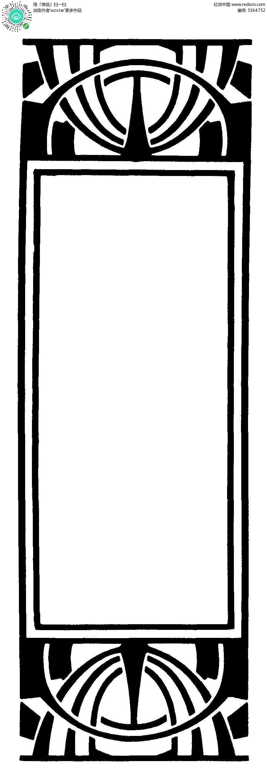 竖长方形花纹边框