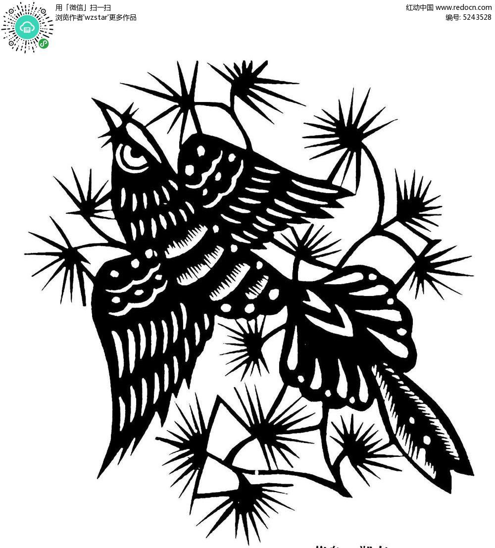 树叶鸟儿图案