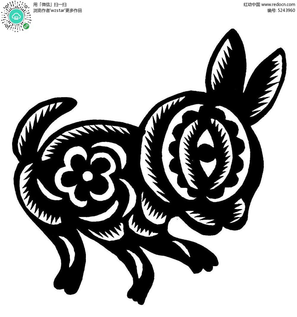 兔子黑白剪纸图