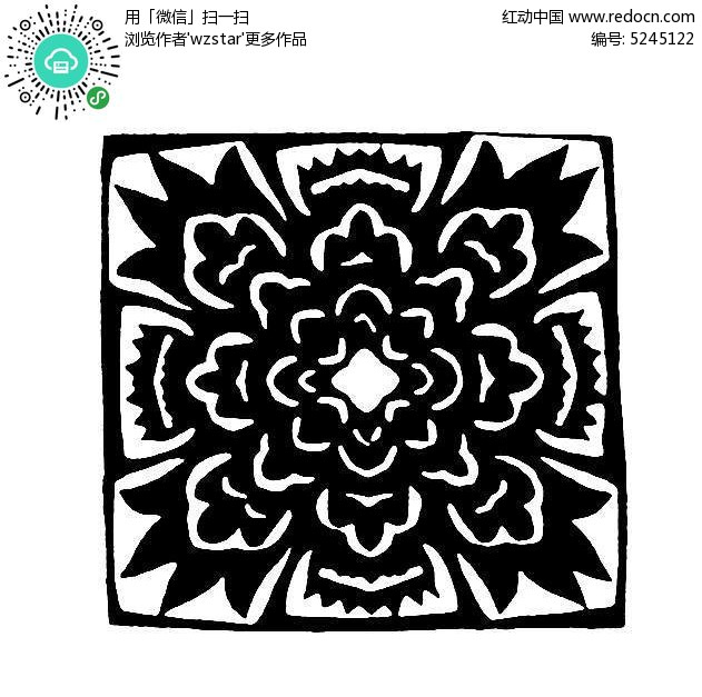 鲜花方形黑白剪纸图