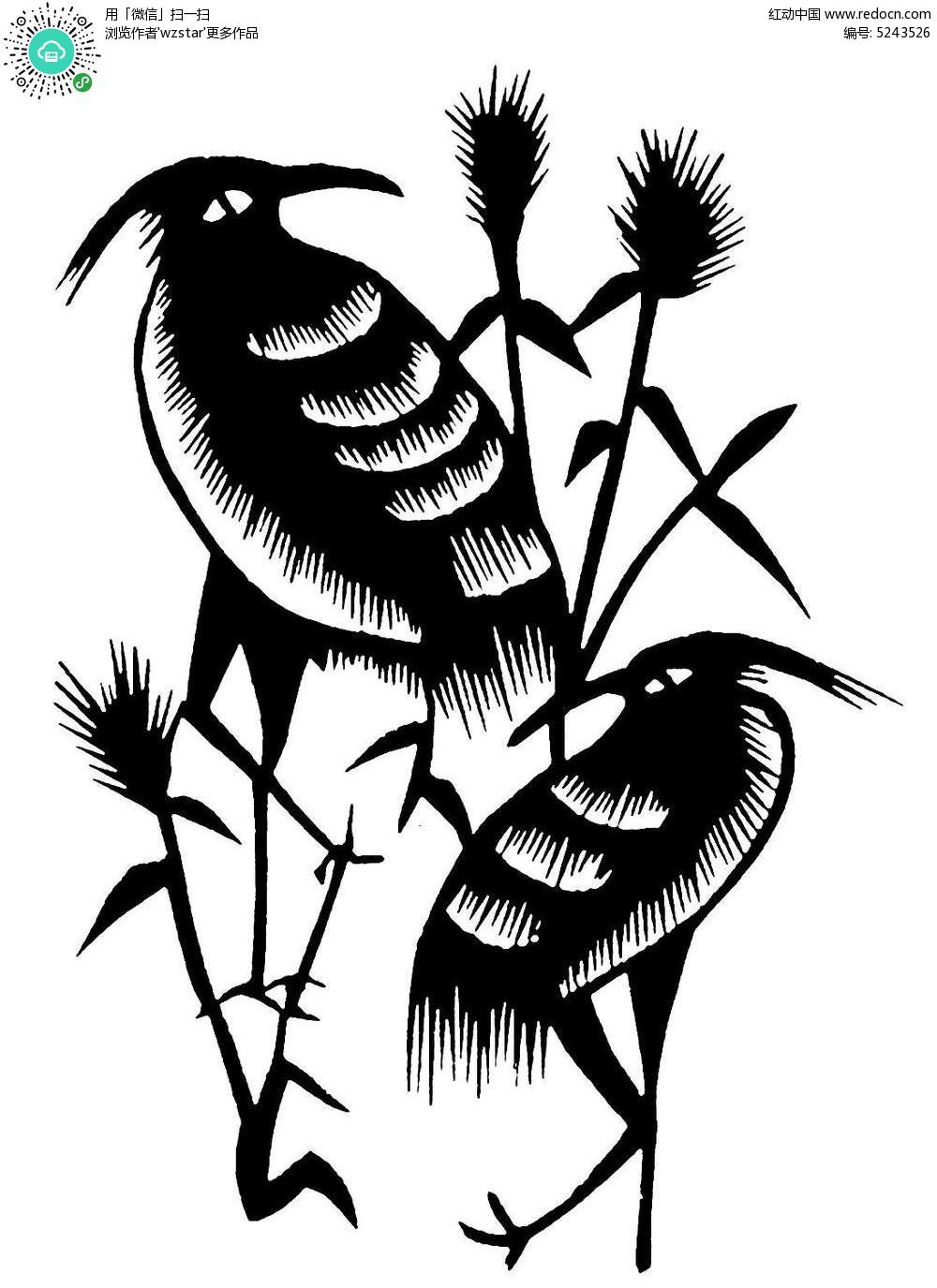 野草上的双鸟图