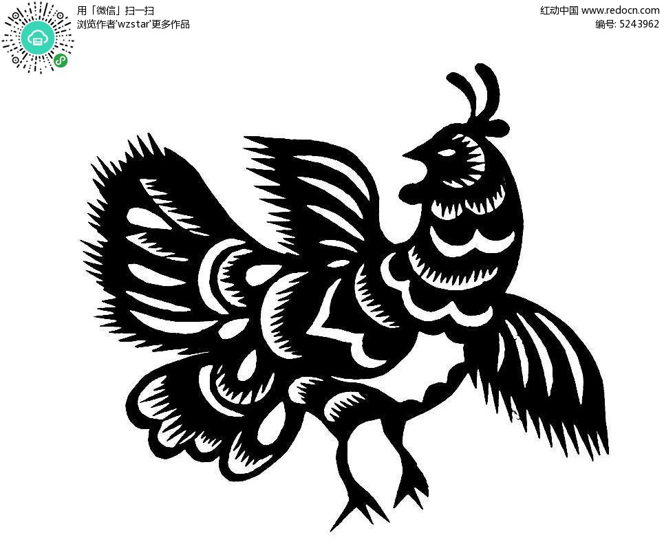 展开翅膀的公鸡黑白剪纸图AI素材免费下载 编号5243962 红动网