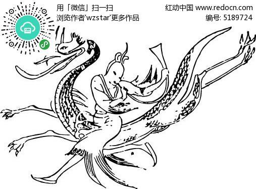 免费素材 矢量素材 花纹边框 花纹花边 中国古风图案矢量图