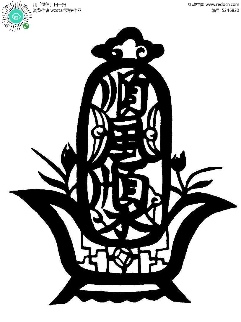 中式镂空剪纸图案