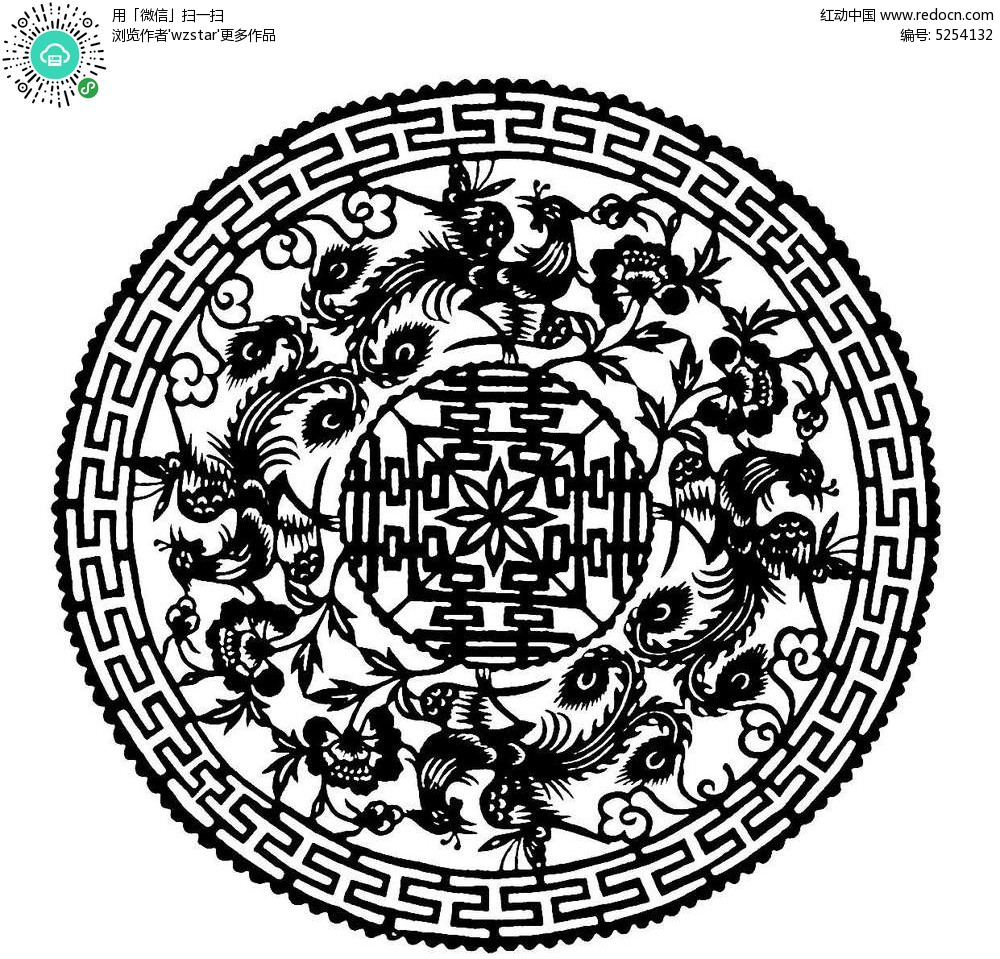 双喜 花卉 设计 创意 窃曲纹 花边 凤凰 吉祥 复古 华丽 镂空 图案