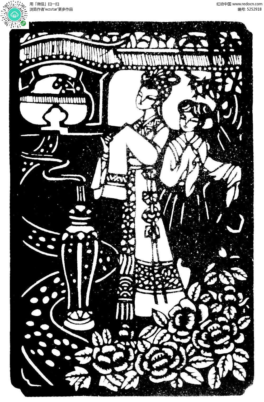 古代女子剪纸矢量素材