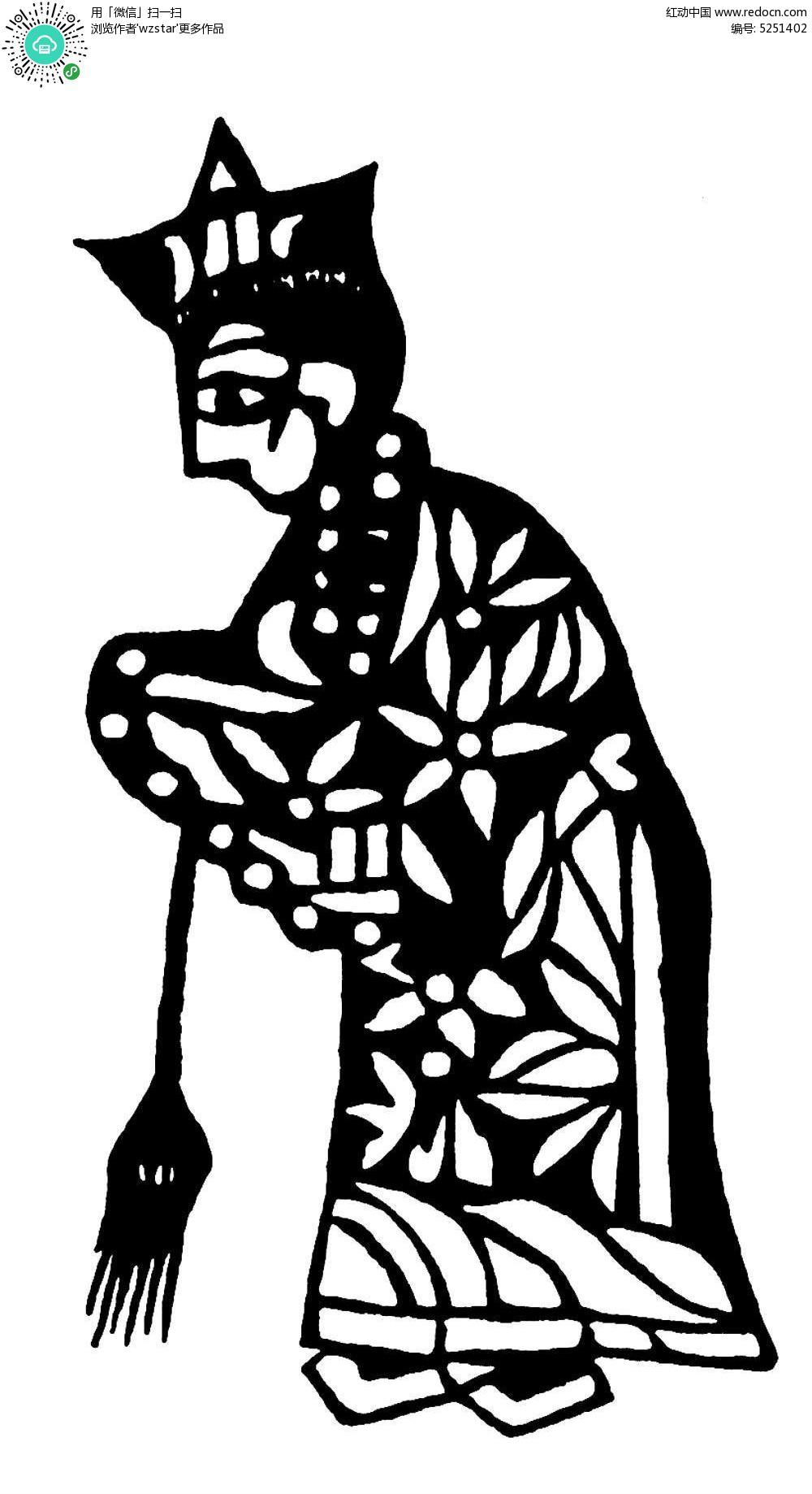 人物 女人 造型 特征 古典