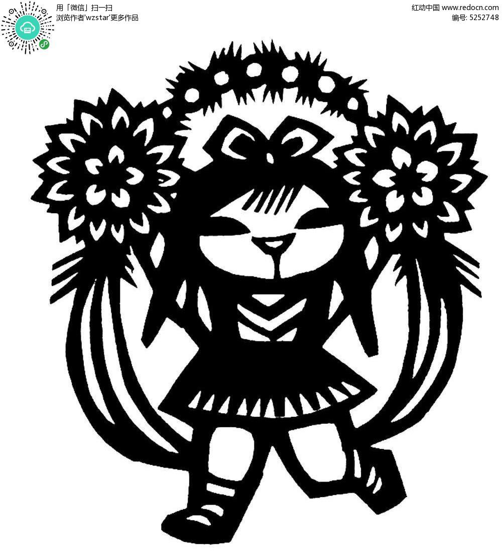 拿着大红花的女孩剪纸矢量素材AI免费下载 编号5252748 红动网