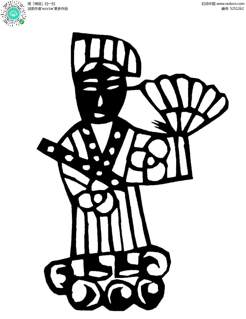拿着扇子人物剪纸图案AI免费下载 传统工艺品素材