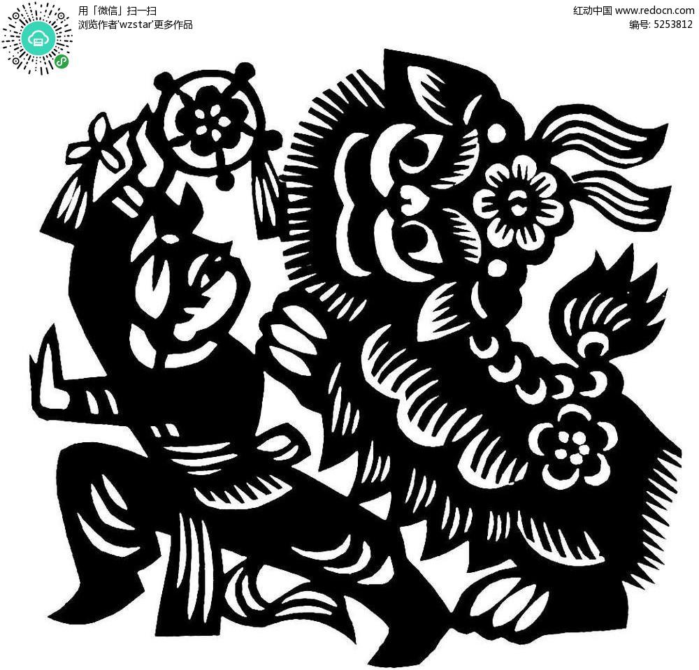 舞狮图片手绘彩铅