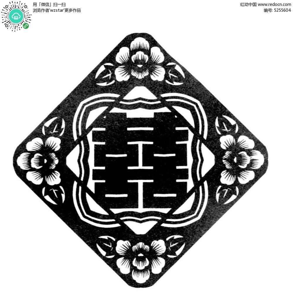 方形喜子花瓣窗花剪纸