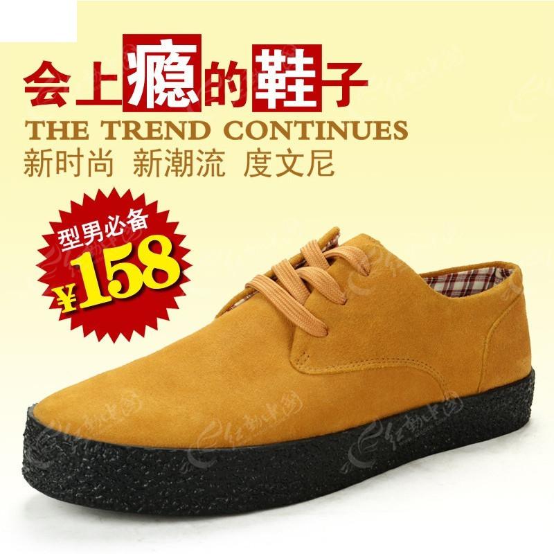 会上瘾的鞋子特价宣传页面图片