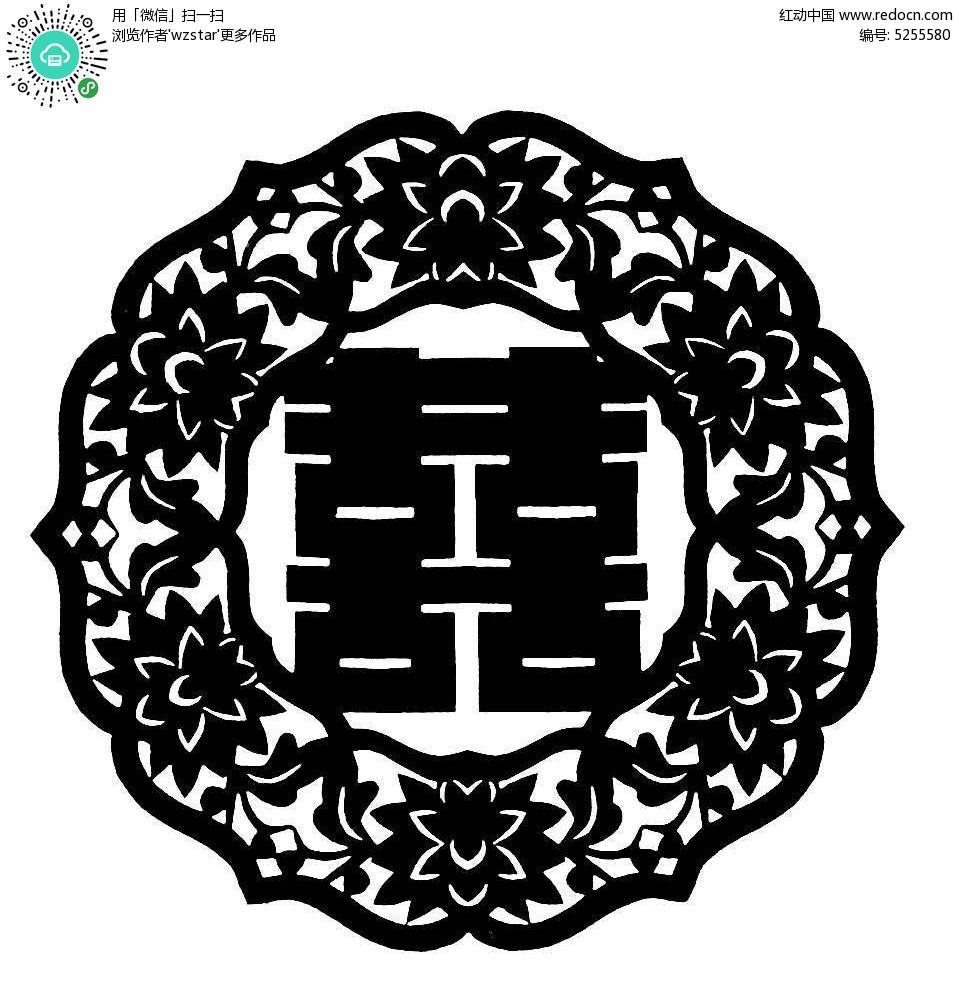 圆形花卉喜字窗花剪纸矢量图AI免费下载 传统工艺品素材