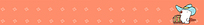 橙色背景白小熊店招素材