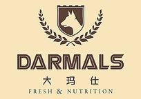 大玛仕logo 大玛仕无谷粮标志
