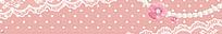 粉红边框点点店招素材