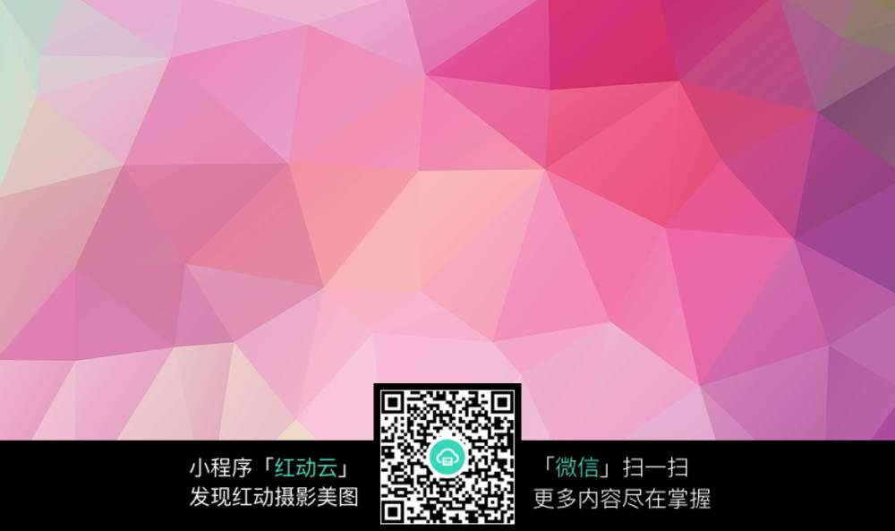 粉色马赛克背景图片免费下载 编号5263736 红动网
