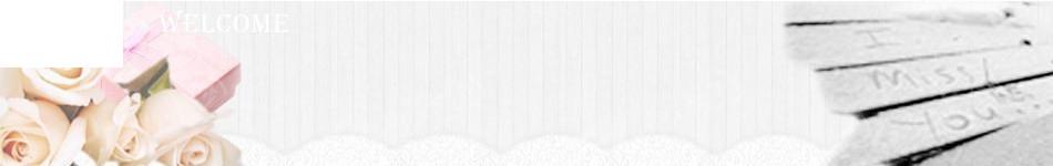花卉背景灰色风格淘宝店招