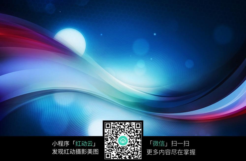 彩光蓝底背景图片免费下载 编号5277166 红动网图片