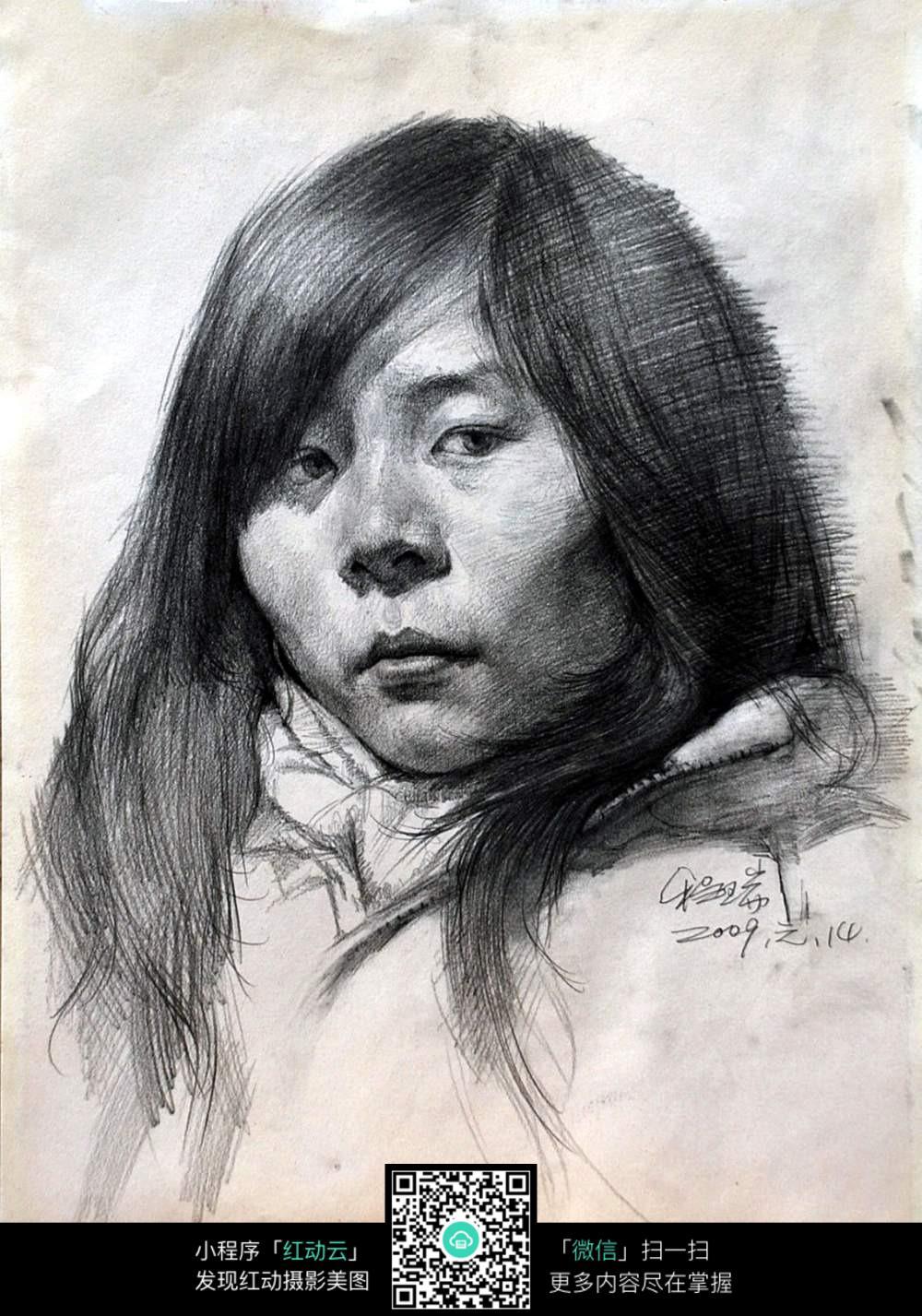 长发女孩铅笔素描像