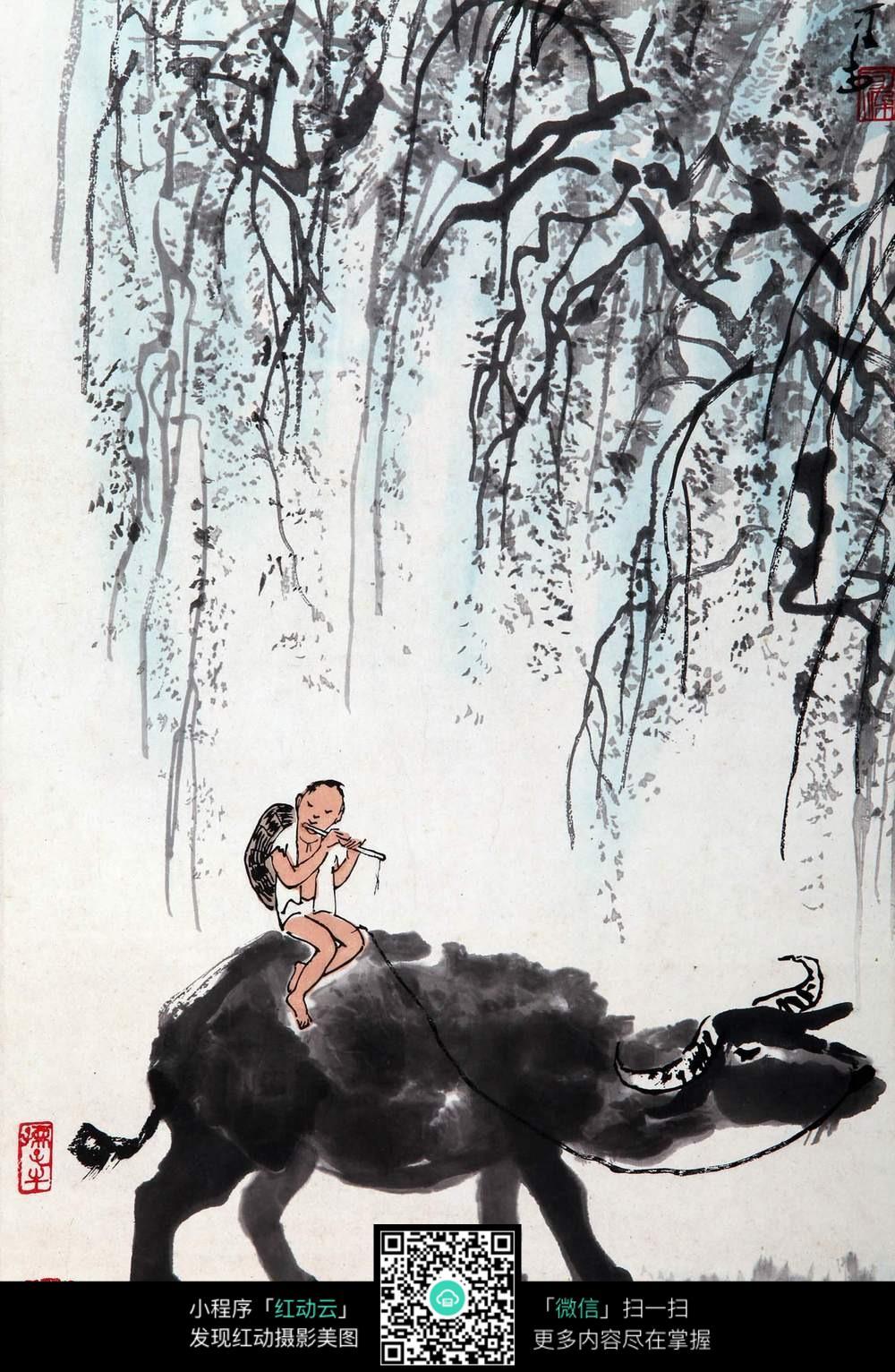 典中国风牧牛童书画图片 书画文字图片