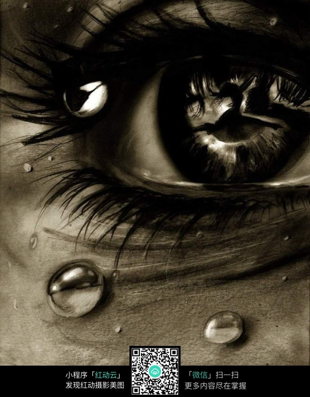 流泪眼睛特写素描图片