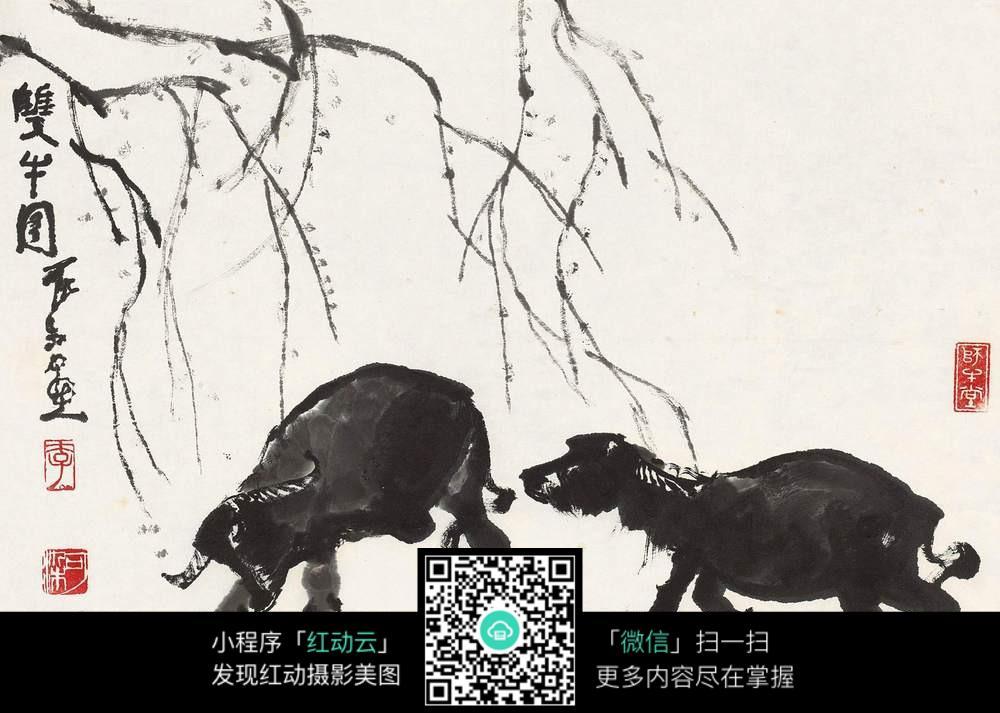 水牛柳树水墨画图片免费下载 编号5279080 红动网图片
