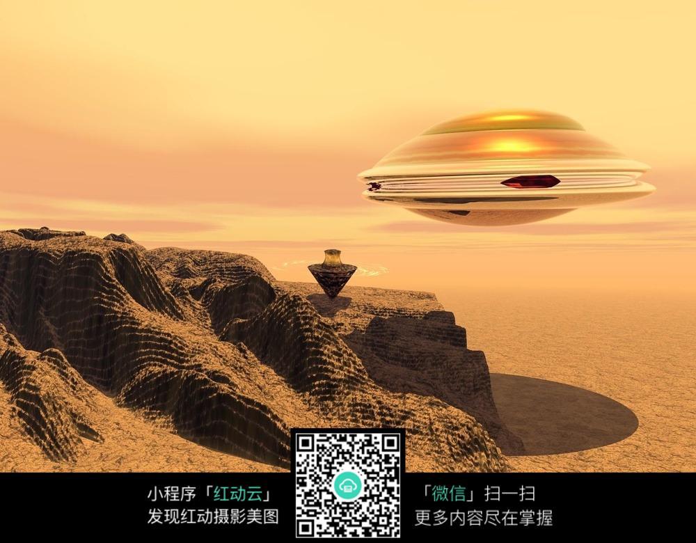 ufo外星人