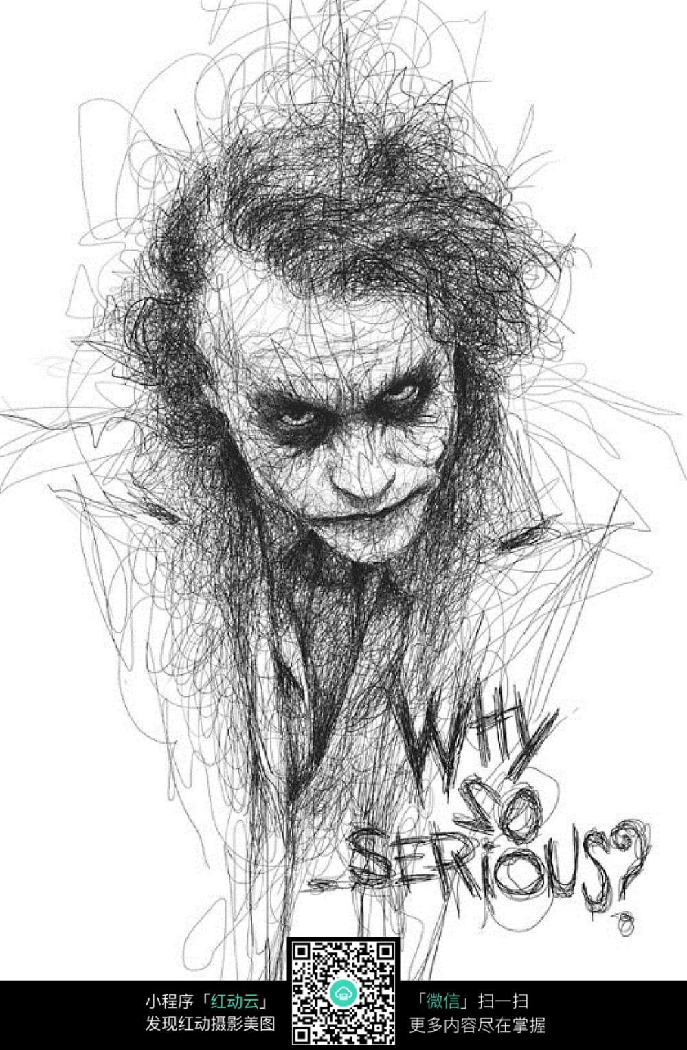 希斯莱杰小丑形象铅笔画