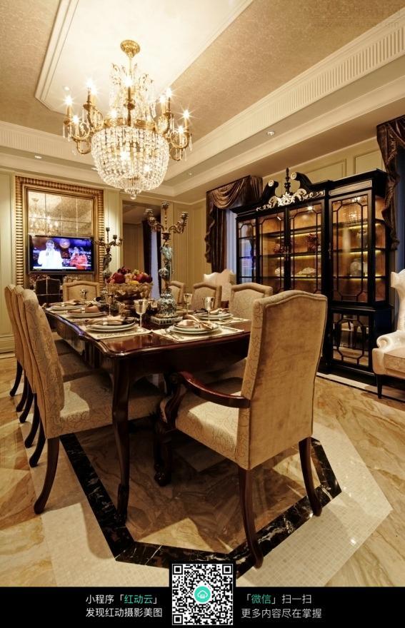豪华欧式家庭餐厅图片