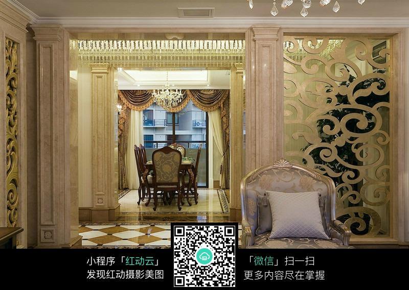 金色欧式室内客厅效果图片