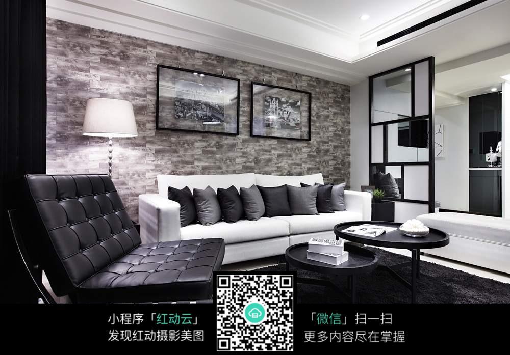 黑白色调客厅