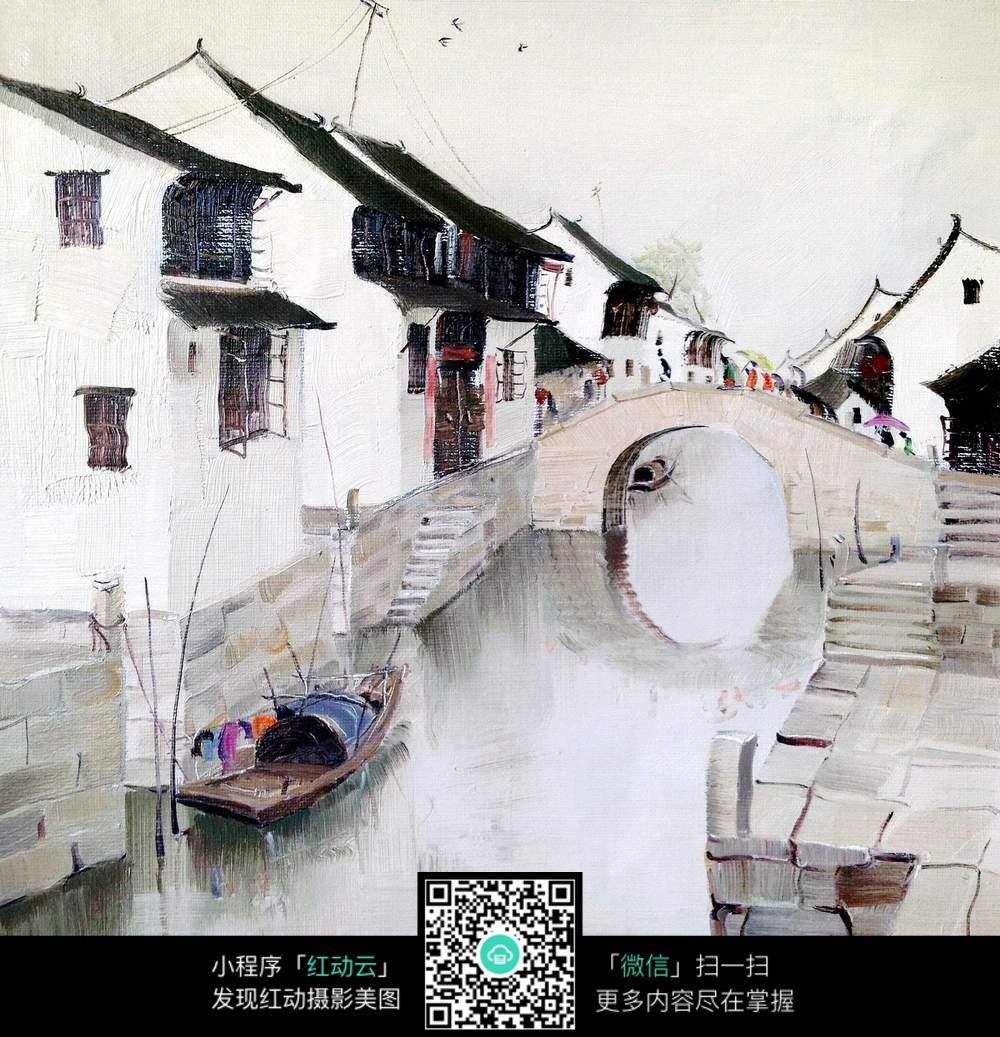 色彩手绘风景古镇