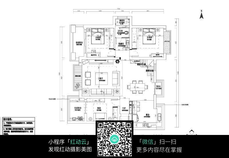 简约室内布局3d效果图纸
