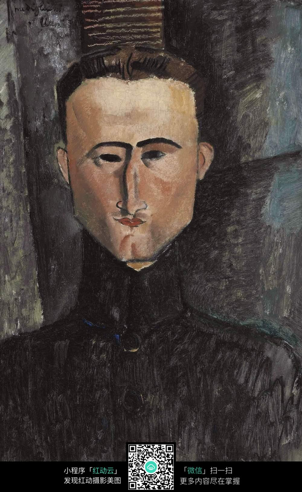 男人人物肖像画