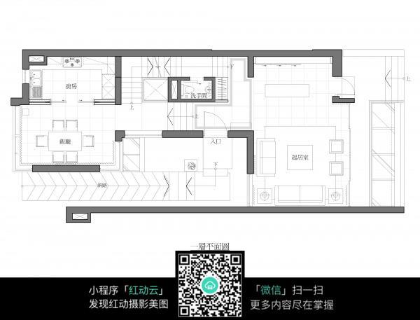 免费素材 图片素材 环境居住 室内设计 房屋装饰施工平面图  请您分享