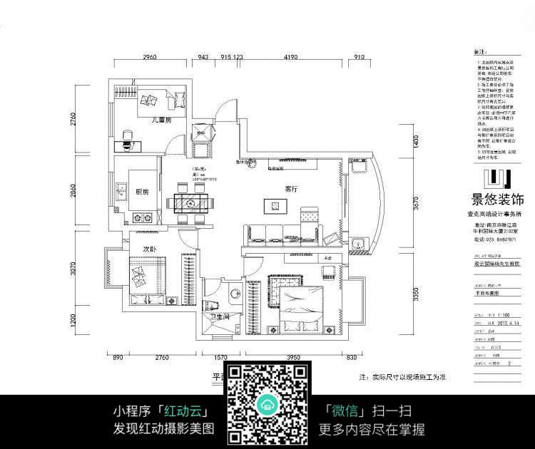 三室两厅装修平面图纸