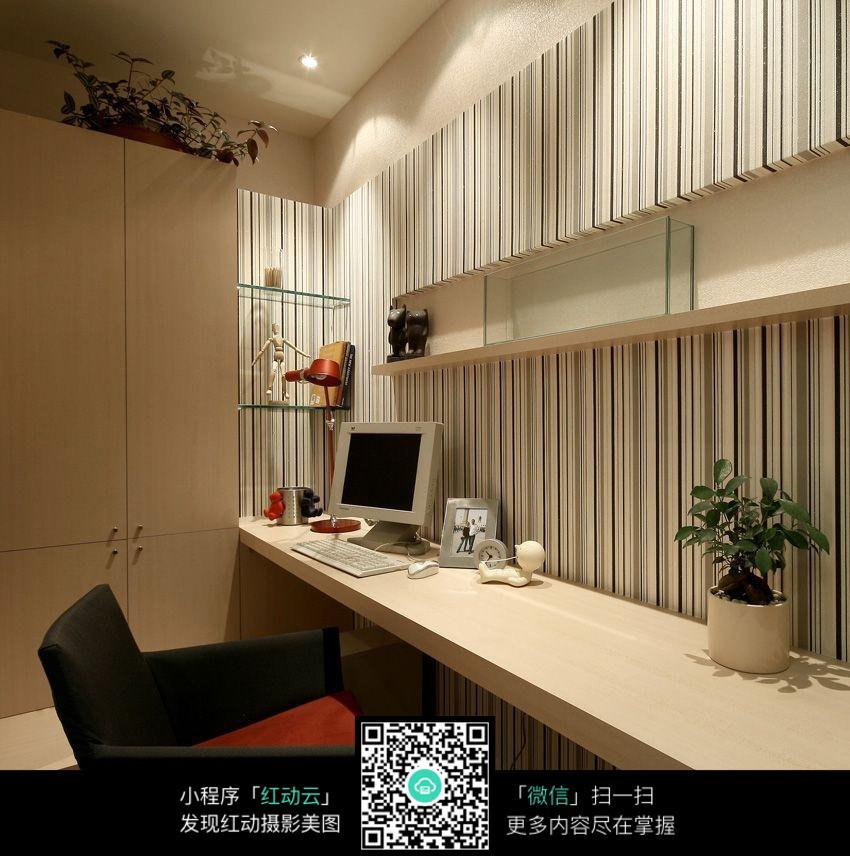 简单创意书桌设计_室内设计图片