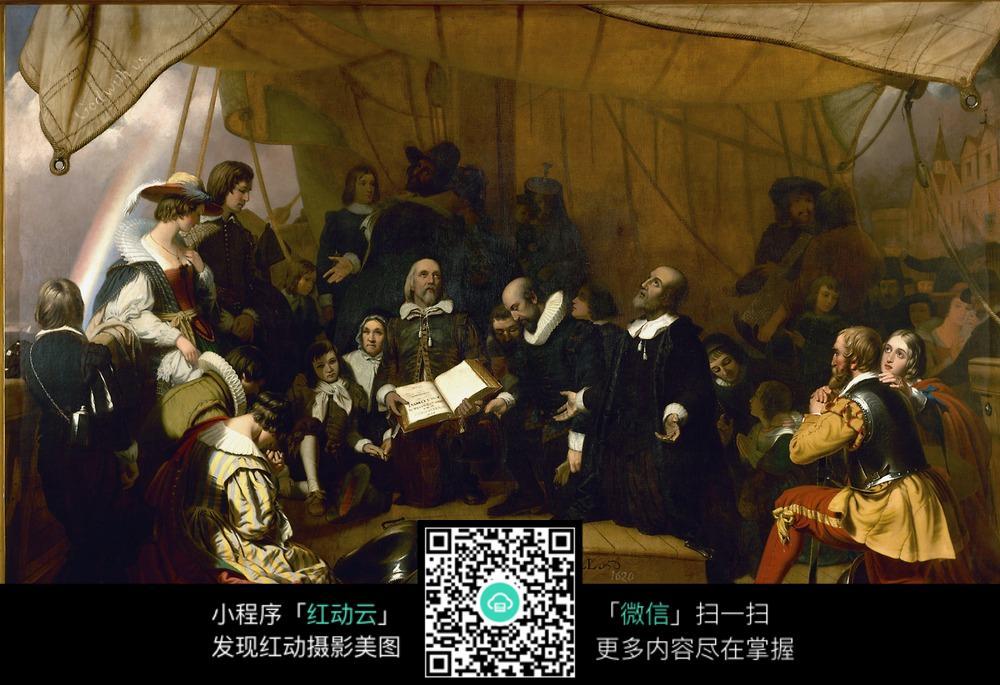 欧美人物聚会场景绘画图片