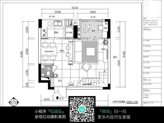 房间格局图纸_室内设计图片