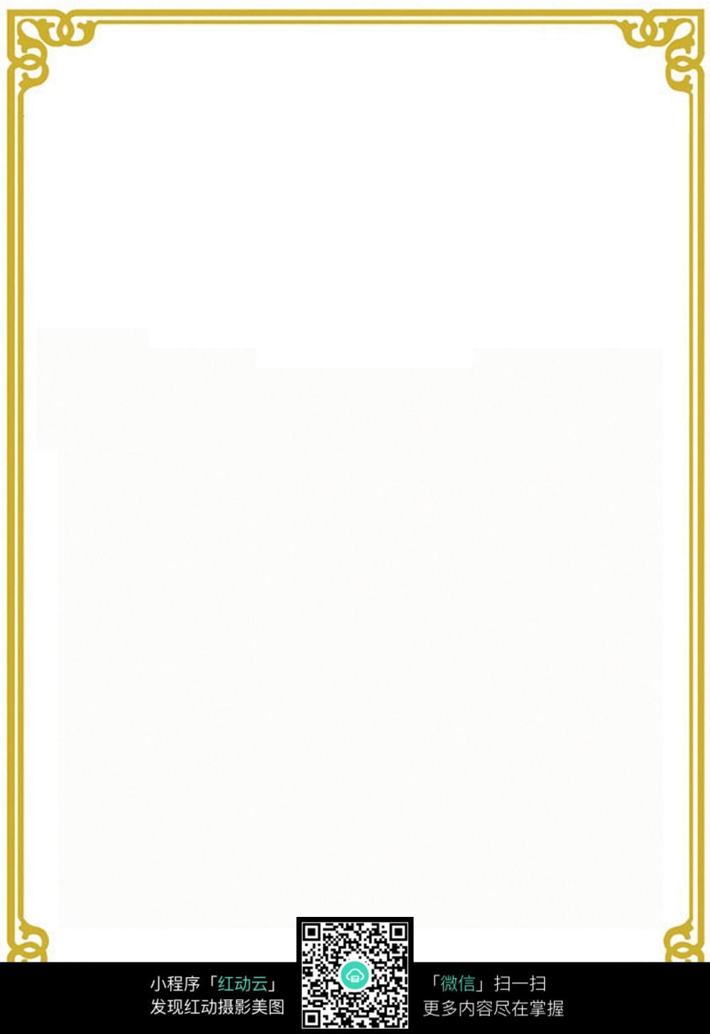 免费素材 图片素材 背景花边 边框相框 金色条纹线条边框图  请您分享