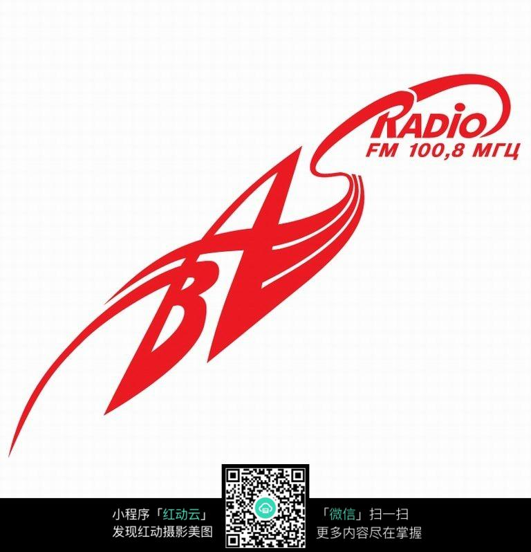 动感的广播电台标志设计