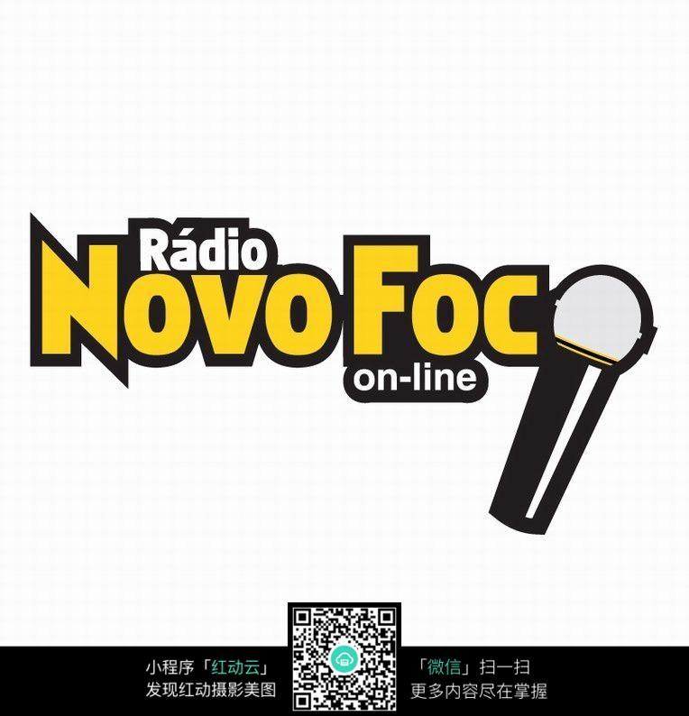 广播 标志 电台      英文 字体 黄色 白色 麦克风 卡通 设计 创意图片