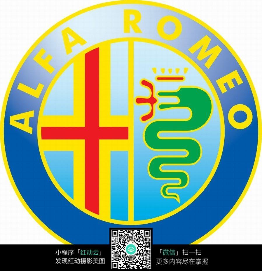 阿尔法汽车品牌标志图片