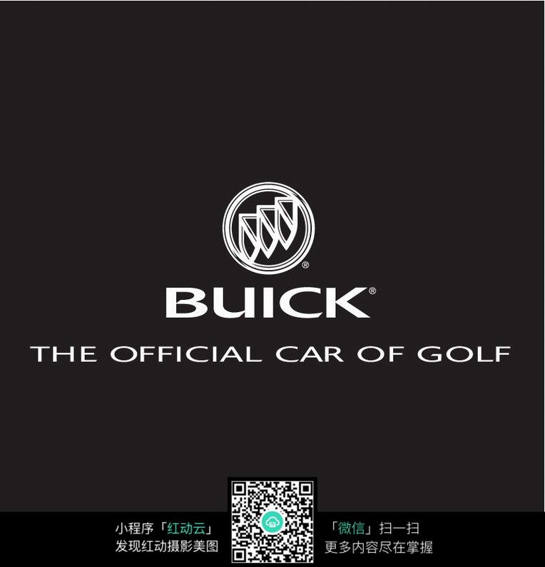 别克汽车品牌标志图片