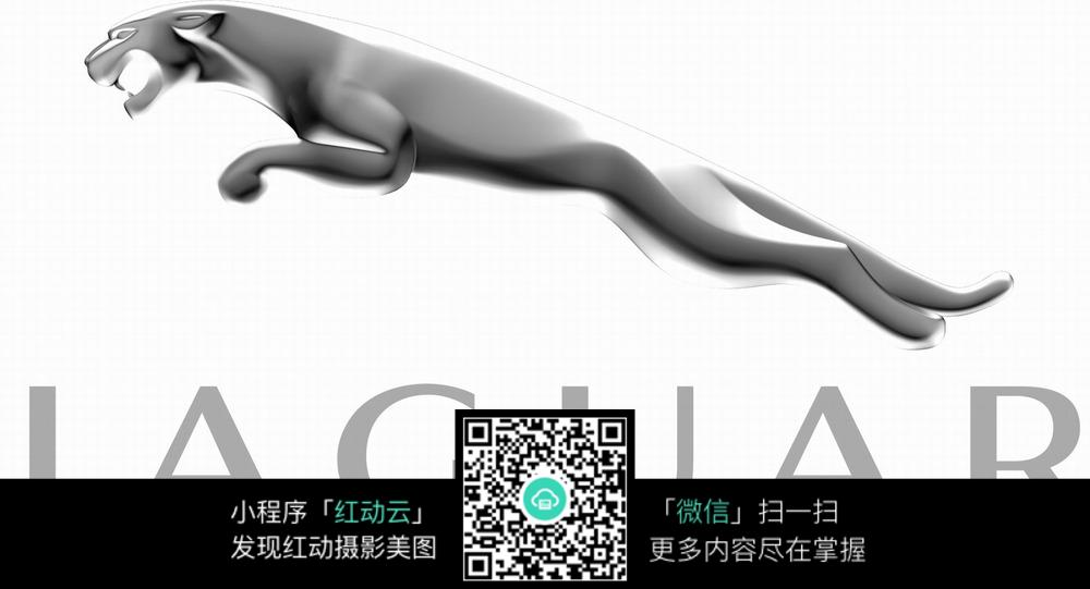 捷豹汽车品牌标志图片免费下载 编号5396438 红动网高清图片