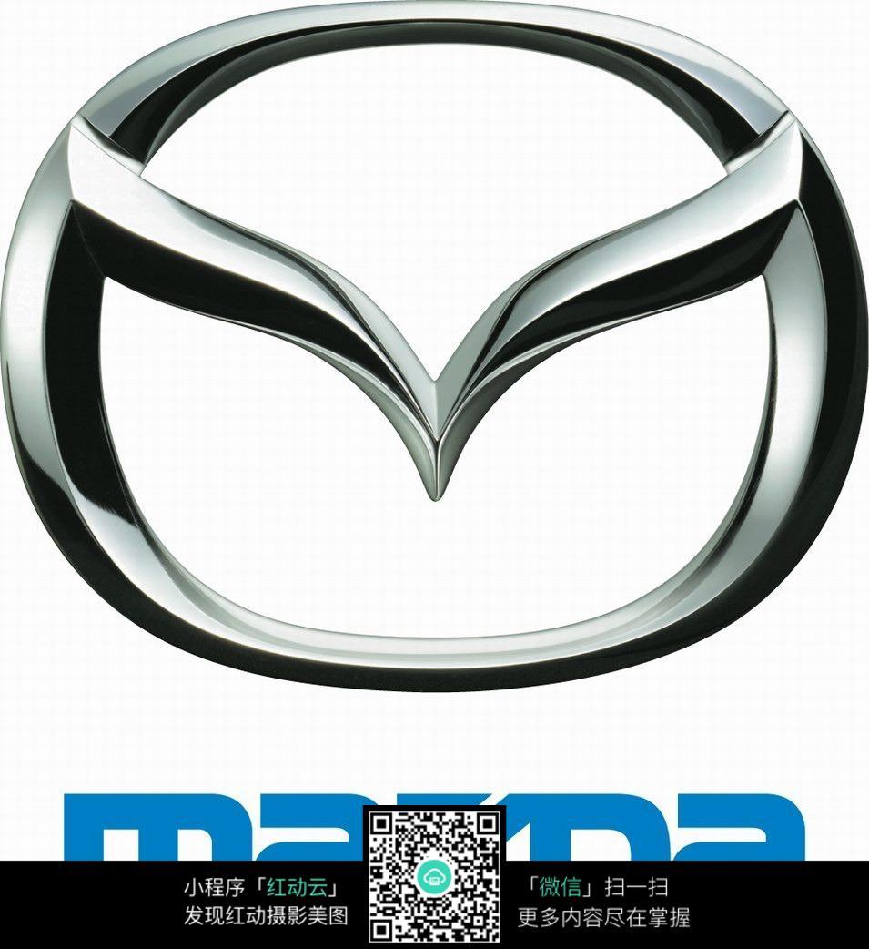 汽车牌子-马自达 logo高清图片