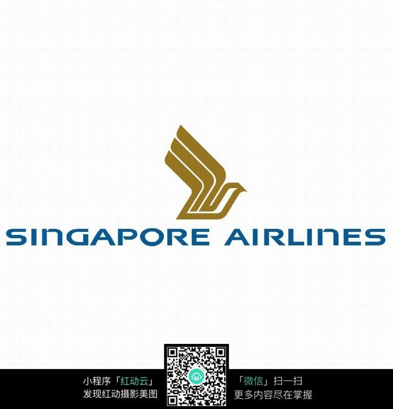 新加坡航空公司标志图片免费下载 编号5389576 红动网
